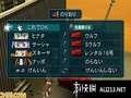 《重装机兵4 月光歌姬》3DS截图-12