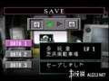 《真女神转生 灵魂骇客(PS1)》PSP截图-8