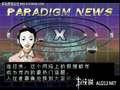 《真女神转生 灵魂骇客(PS1)》PSP截图-14