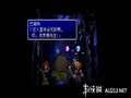 《最终幻想7 国际版(PS1)》PSP截图-80