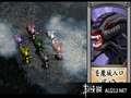 《樱花大战 1+2》PSP截图-39
