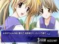 《秋之回忆 雨后》PSP截图-6