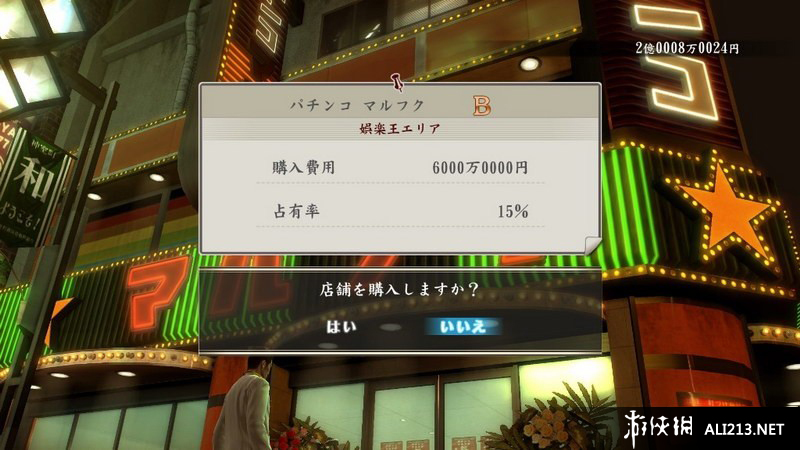 《如龙Zero 誓言之地》PS3截图