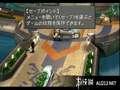 《最终幻想8(PS1)》PSP截图-34