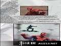 《蜘蛛侠3》NDS截图-2