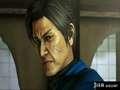 《如龙 维新》PS4截图-92