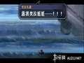 《英雄传说6 空之轨迹SC》PSP截图-27