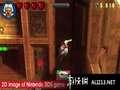 《乐高星球大战3 克隆战争》3DS截图-4