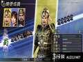 《无双大蛇 蛇魔再临 增值版》PSP截图-5
