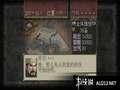 《三国志 7》PSP截图-35