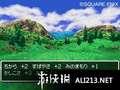 《勇者斗恶龙6 幻之大地》NDS截图-38