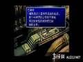 《最终幻想7 国际版(PS1)》PSP截图-71