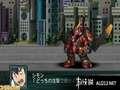 《第二次超级机器人大战Z 再世篇》PSP截图-23