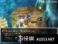 《勇者斗恶龙6 幻之大地》NDS截图-30
