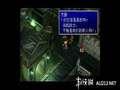 《最终幻想7 国际版(PS1)》PSP截图-17