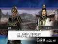 《无双大蛇 蛇魔再临 增值版》PSP截图-11