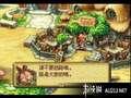 《圣剑传说 玛娜传奇(PS1)》PSP截图-47