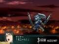 《第二次超级机器人大战Z 再世篇》PSP截图-100