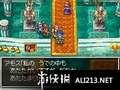 《勇者斗恶龙6 幻之大地》NDS截图-21