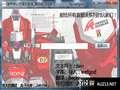 《装甲核心 方程式前线》PSP截图-4