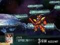 《第二次超级机器人大战Z 再世篇》PSP截图-2