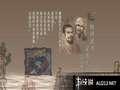 《三国志 7》PSP截图-11