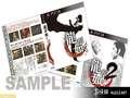 《如龙1&2 HD收藏版》PS3截图-38