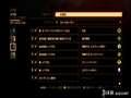 《龙腾世纪2》PS3截图-216