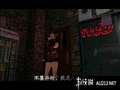 《生化危机2(PS1)》PSP截图-38