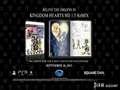 《王国之心HD 1.5 Remix》PS3截图-1