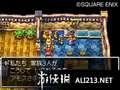 《勇者斗恶龙6 幻之大地》NDS截图-23