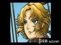 《大航海时代外传(PS1)》PSP截图-11