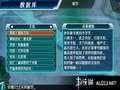 《数码暴龙大冒险》PSP截图-11