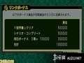 《第二次超级机器人大战Z 再世篇》PSP截图-67