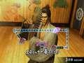 《如龙 维新》PS4截图-250