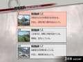 《战国无双3Z》PS3截图-50