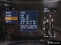 《真三国无双6 帝国》PS3截图-44