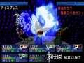 《真女神转生 恶魔召唤师 灵魂黑客》3DS截图-20