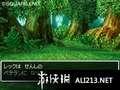 《勇者斗恶龙6 幻之大地》NDS截图-39