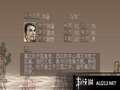 《三国志 7》PSP截图-20