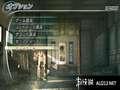 《真三国无双5 特别版》PSP截图-39