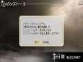 《无双大蛇 蛇魔再临 增值版》PSP截图-59