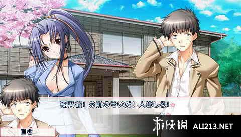 世界上最NG的恋爱游戏图片欣赏