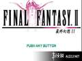 《最终幻想2 中文版(PS1)》PSP截图-4