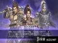 《无双大蛇 蛇魔再临 增值版》PSP截图-52