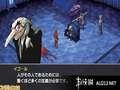 《女神异闻录2 罚》PSP截图-5
