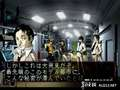 《真女神转生 灵魂骇客(PS1)》PSP截图-34