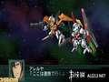 《第二次超级机器人大战Z 再世篇》PSP截图-91