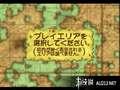 《圣剑传说 玛娜传奇(PS1)》PSP截图-19