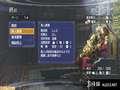 《真三国无双6 帝国》PS3截图-29
